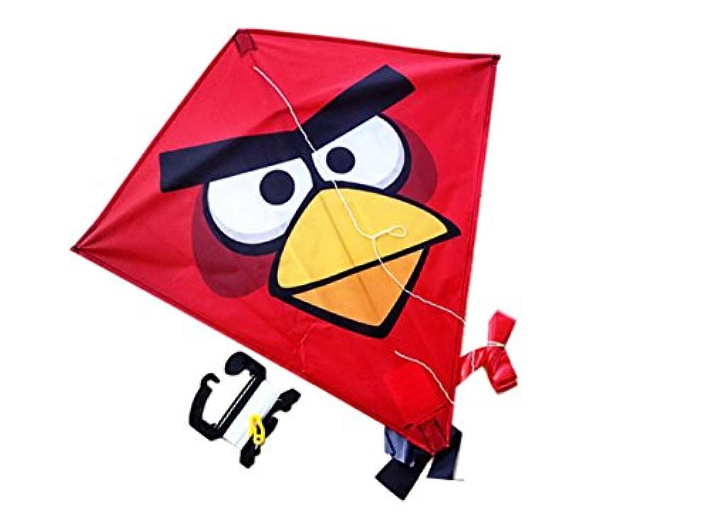 Kid 's Toy Kite Different Designs