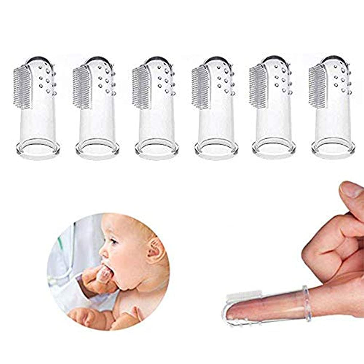 あえて寛容六月幼児歯ブラシ ベビー指歯ブラシ 指歯ブラシ 乳歯清潔 口腔ケア ケース付き ベビーフィンガーブラ 乳児幼児子供用シリコーンソフトオーラルマッサージャージェントルケア 6本セット (ホワイト)