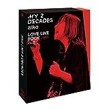 【早期購入特典あり】My 2 Decades[Blu-ray](パスステッカー付き)