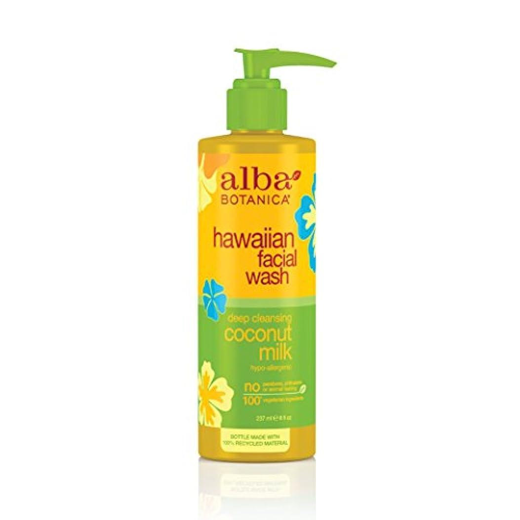 マスタード大邸宅直立Alba Botanica Coconut Milk Facial Wash 235 ml (並行輸入品)