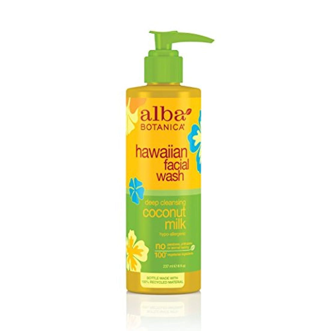 成熟固体昇進Alba Botanica Coconut Milk Facial Wash 235 ml (並行輸入品)