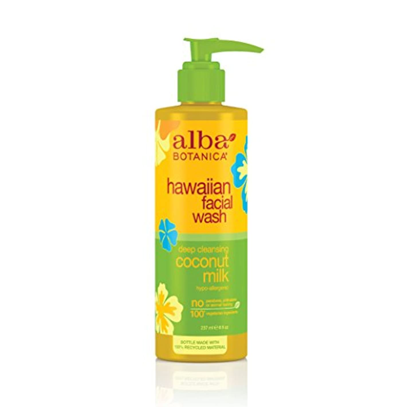抑制思想一月Alba Botanica Coconut Milk Facial Wash 235 ml (並行輸入品)