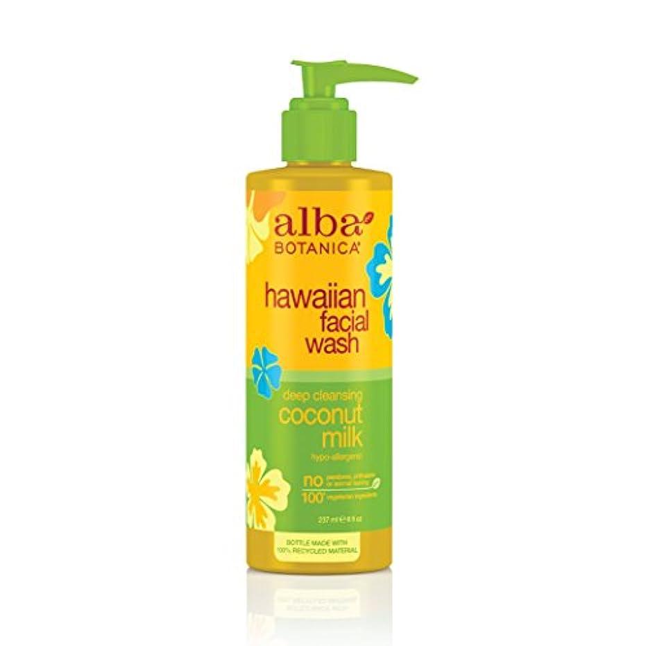 マラウイ外観性能Alba Botanica Coconut Milk Facial Wash 235 ml (並行輸入品)