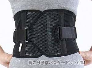 リーズナブル腰痛ベルト【クロスベルトパワフルタイプ】 (Mサイズ ウエスト63~87cm)