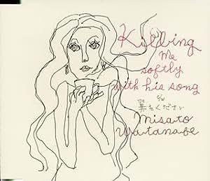 やさしく歌って~killing me softly with his song~