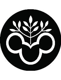 家紋シール 州浜桐紋 布タイプ 直径40mm 6枚セット NS4-1835