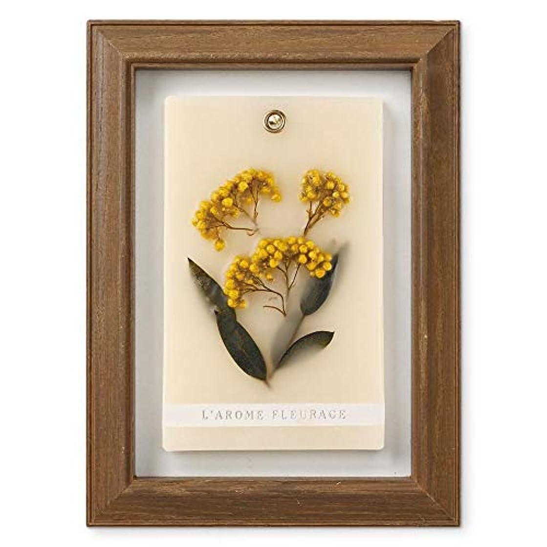 はぁ一般的に樹木FLEURAGE(フルラージュ) アロマワックスサシェ フレンチミモザの香り Baby'sBreath×AntiqueBrown KH-61120