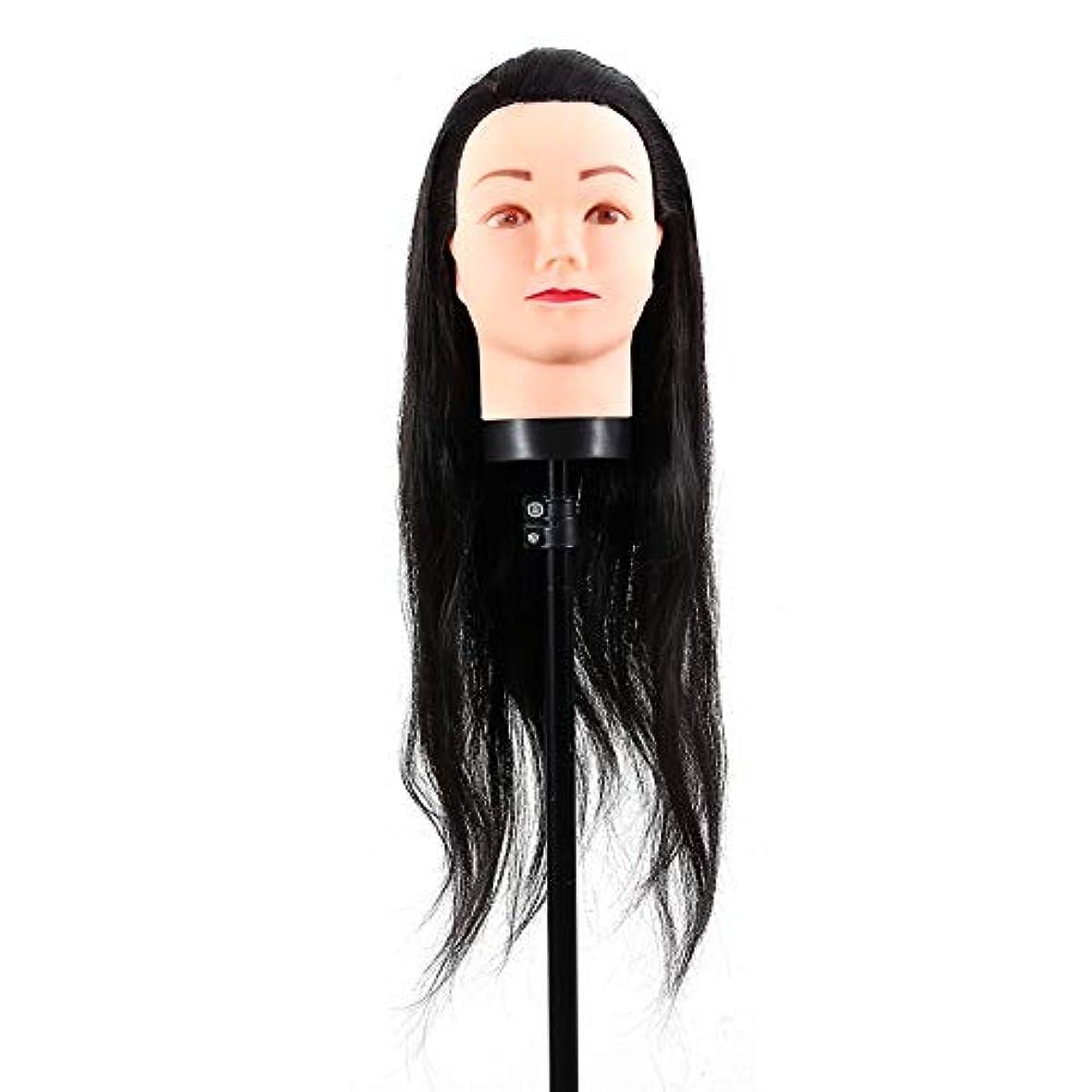 デモンストレーションカブ将来の美容練習マネキン、黒髪、40cm、ヘアスタイルトレーニング用
