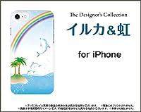 デザインケース ハードケース iPhone7 Plus イルカ&虹 iphone7p-nnu-001-002