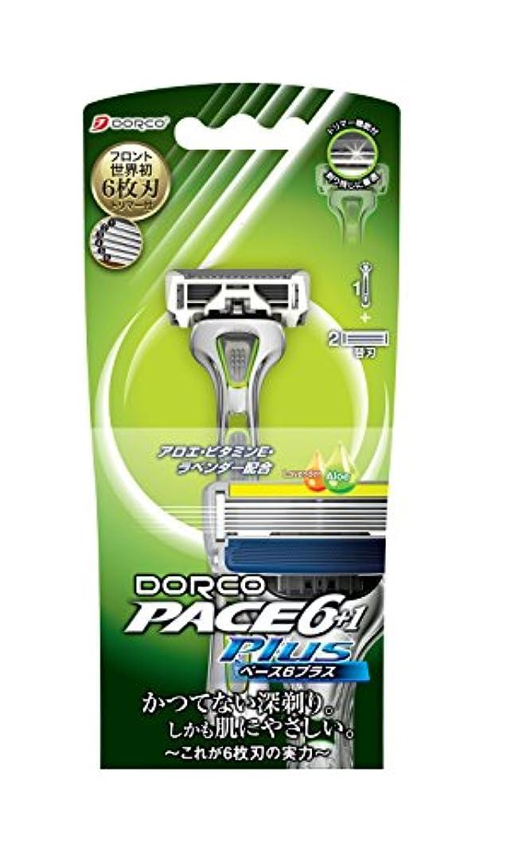 ペア操作可能修正するDORCO ドルコ PACE6Plus 男性用替刃式 カミソリ6枚刃 本体 トリマー付