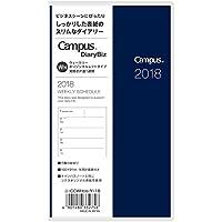 コクヨ キャンパスダイアリー Biz 手帳 2018年 1月始まり ウィークリー 野帳サイズ 濃紺 ニ-CCWHDB-Y-18 Japan