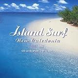 波~ニューカレドニア(DVD付)