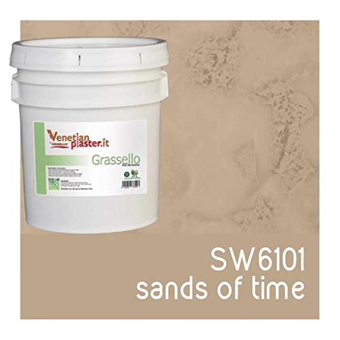 コンサルタント現金鎮痛剤Grassello ( Fine ) Authentic Venetian Plaster ( Browns & Tan色 – 8ページの22ページ。使用してAuthentic Plasterからイタリアは究極の仕上げ。( firmolux Venetian Plaster ) 3-Gallons ブラウン GL12KG-SW6101