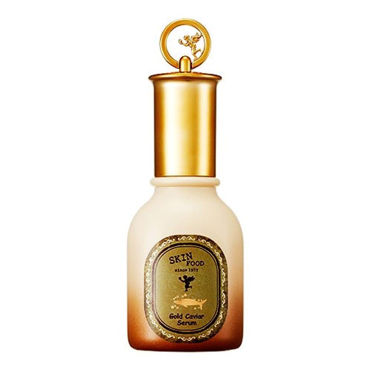 見物人証人ライターSkinfood ゴールドキャビアセラム(しわケア) / Gold Caviar Serum (wrinkle care) 45ml [並行輸入品]