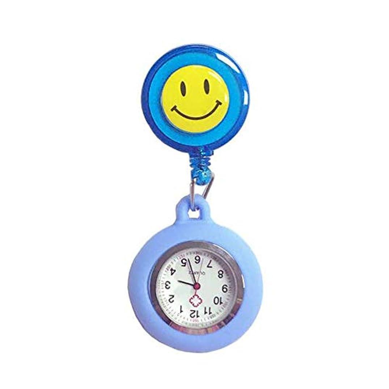 クリープ生息地古風なchaselpod ナースウォッチ 看護師時計 懐中時計 ポケットウォッチ 見やすい レディース かわいい 笑顔 シリコンカバー付き 伸張可能 介護士 最適 男女兼用