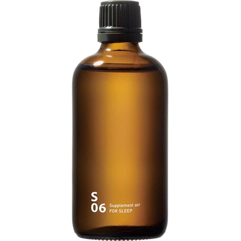 まあ真似るレインコートS06 FOR SLEEP piezo aroma oil 100ml
