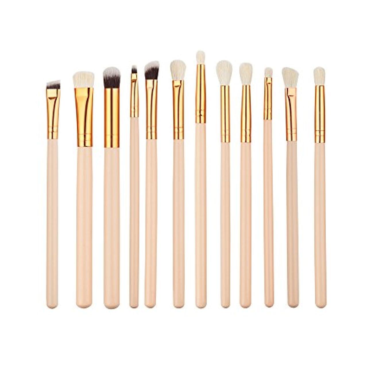 硬化する持っている森林ELECOOL 12pcs Eye Makeup Brushes Kit Women Eyeshadow Powder Eyeliner Blending Brush Eye Shadow Brushes