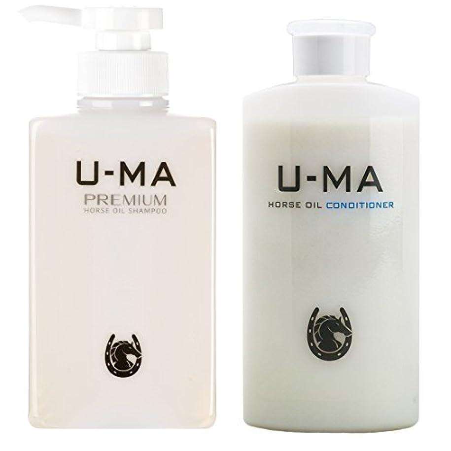 前文多分野なU-MA ウーマシャンプープレミアム 300ml (約2ヶ月分) & ウーマコンディショナー 300ml (約2ヶ月分)