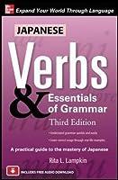 Japanese Verbs & Essentials of Grammar Third Edition [並行輸入品]