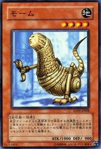 【遊戯王カード】 モーム EXP1-JP008-N