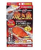 レンジでできる焼き魚シート