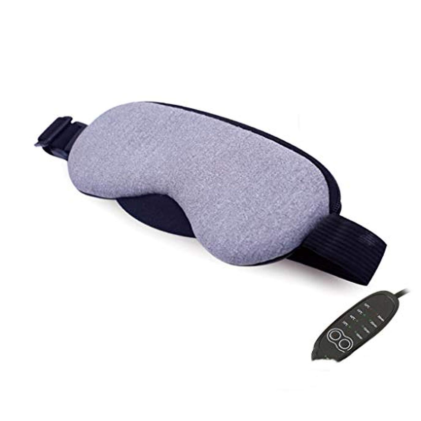 妨げる関数熱意加熱アイマッサージ - コットンアイマスク、暖かい夜のマッサージマスク、電気USB暖房パッド、調節可能な温度調節、眼瞼炎を和らげるように設計された、乾燥、ストレスのある、腫れぼったい目