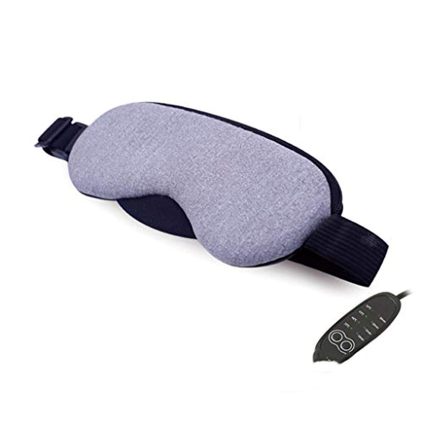 ファウルサイドボードステップ加熱アイマッサージ - コットンアイマスク、暖かい夜のマッサージマスク、電気USB暖房パッド、調節可能な温度調節、眼瞼炎を和らげるように設計された、乾燥、ストレスのある、腫れぼったい目