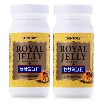 【2本セット】ローヤルゼリー+セサミンE 120粒入り