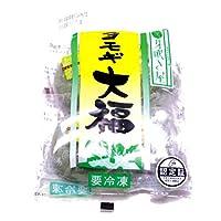 岩手阿部製粉 芽吹き屋 冷凍和菓子 よもぎ大福 55g 4個入り  4パック