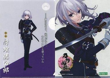 刀剣乱舞-ONLINE- トレーディングクリアファイル 刀剣乱舞 vol.3【骨喰藤四郎】(単品)