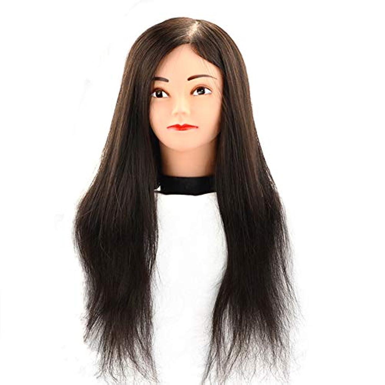 ピューチャンバーとして理髪店パーマ染め髪ダミー練習ヘッド花嫁ディスク髪編組学習ヘッドモデルヘアマネキンヘッド