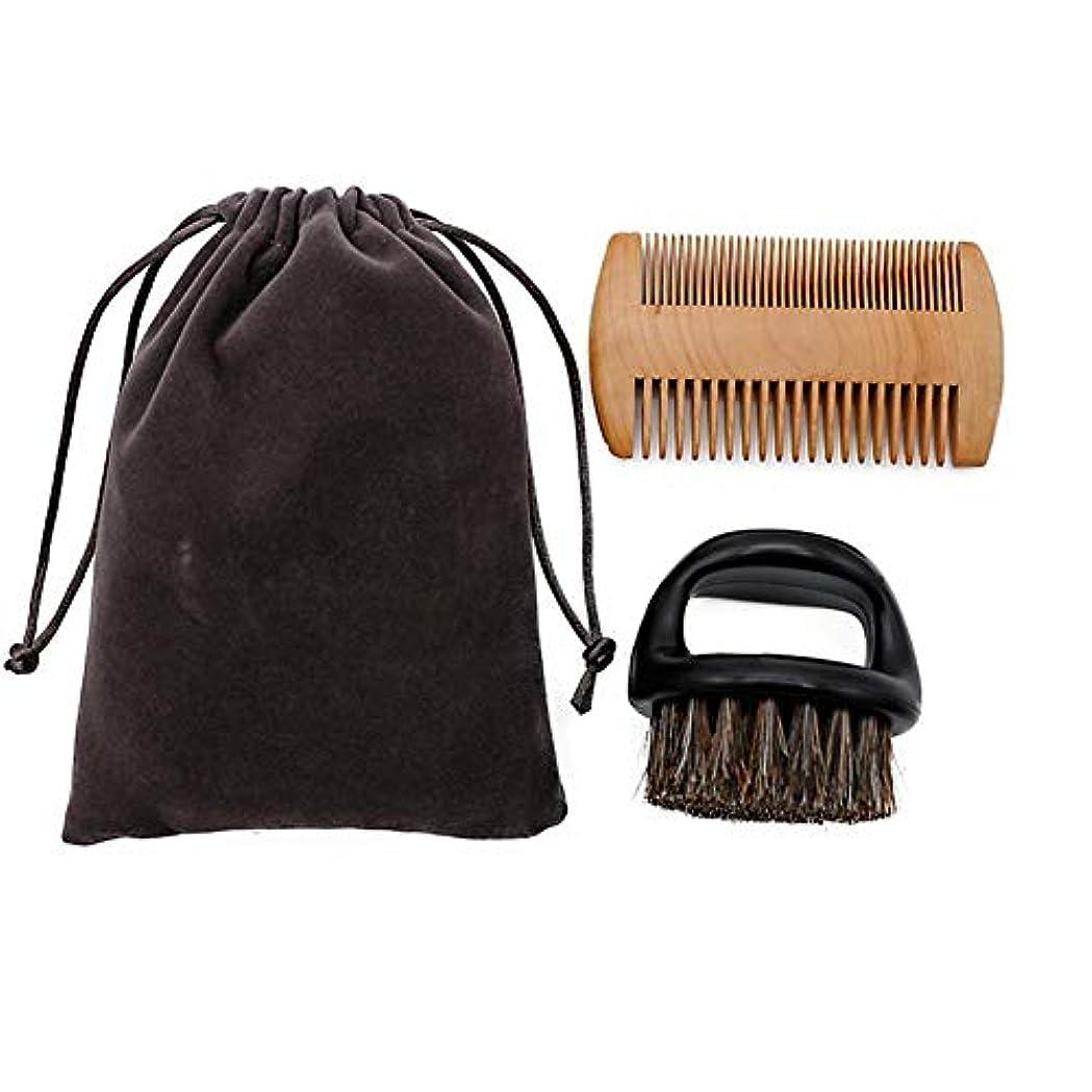 ゾーンフラスコ方言junexi ビアードケアセット 3件セット ひげブラシ ピーチ木製櫛 はさみ 柔らかい 使いやすい メンズ髭手入れセット 収納袋付き 携帯便利 ヘアブラシセット