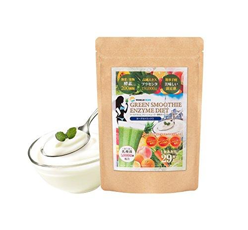 短期集中 ダイエット 植物酵素+プラセンタ配合 -10kg成功...