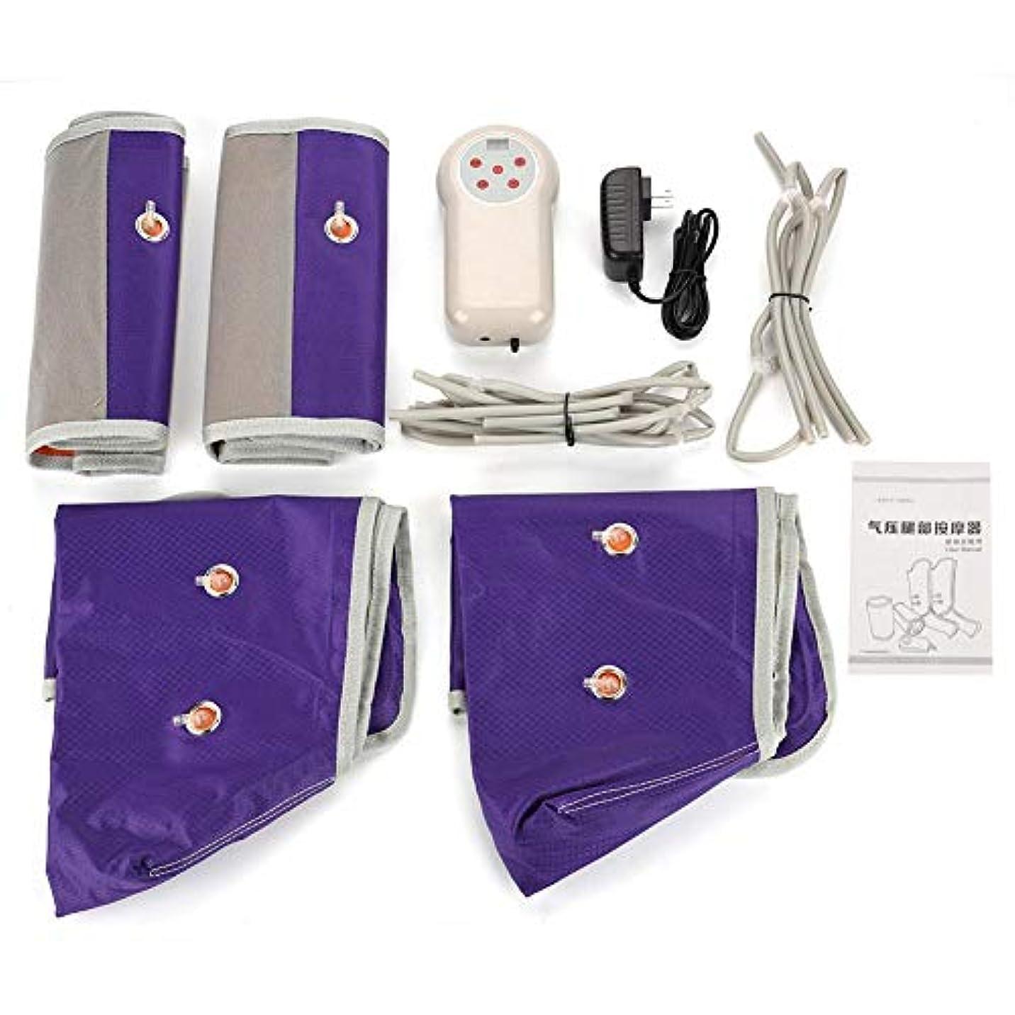 ベアリング信頼性のある教育者Semme Air Compression電動レッグマッサージャー、2つのモード9つのハンドヘルドコントローラー付きのマッサージでリラックスして腕、足、ふくらはぎをリラックス(紫色)