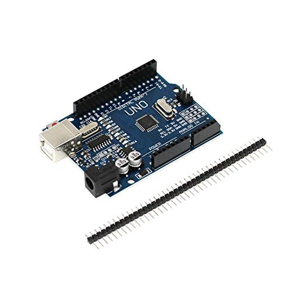 要求する偉業やろうTenflyer  Arduino用UNO R3 Atmega328P CH340G開発ボードのアップグレード