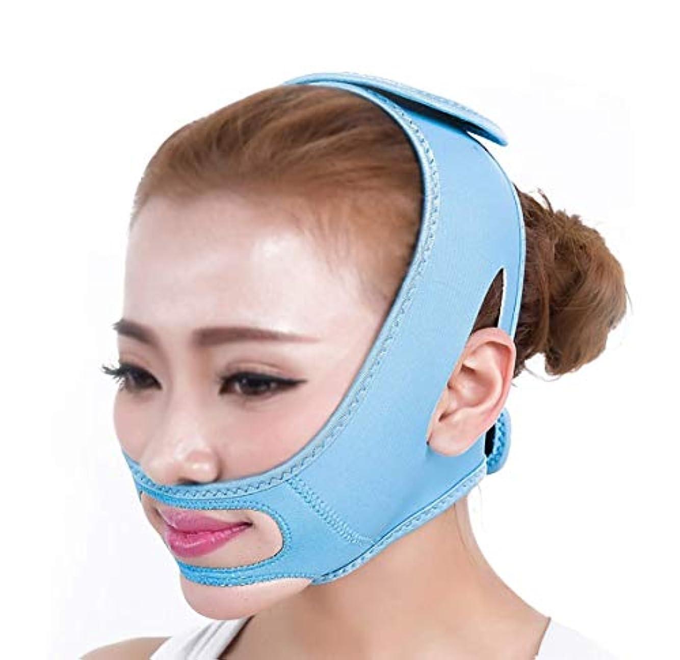 シニスソーセージ講義HEMFV フェイススリミングは、顔の皮膚包帯二重あごスリミングベルト美容通気性のVフェイス包帯顔のリフティングを締め、スリムリフトマスク