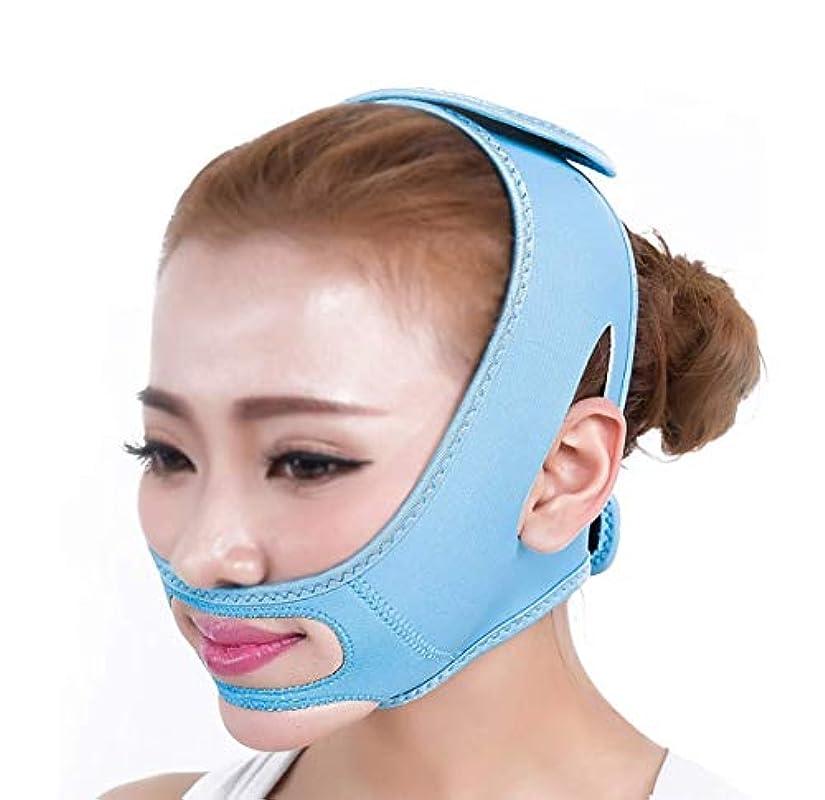 宣言する曇ったフラッシュのように素早くHEMFV フェイススリミングは、顔の皮膚包帯二重あごスリミングベルト美容通気性のVフェイス包帯顔のリフティングを締め、スリムリフトマスク