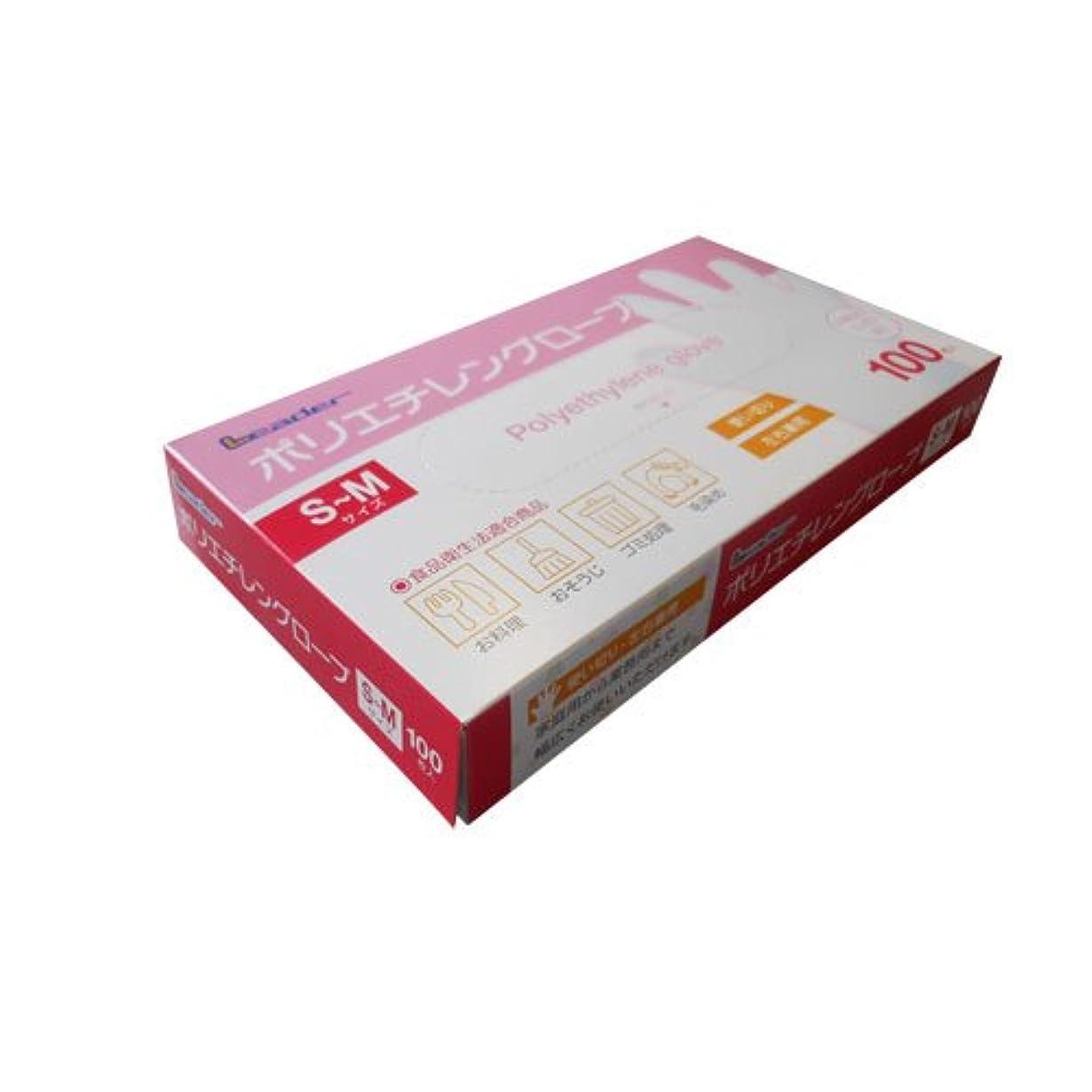 未使用お茶接続日進医療器株式会社:LEポリエチレングローブS~Mサイズ100枚 40個入 784481