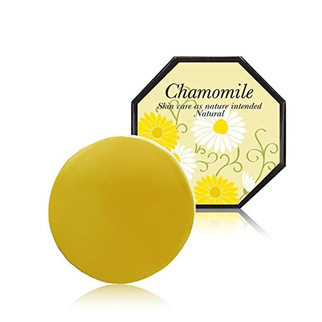 血色の良いうがい薬付録カモミール 120g デリケート肌用 石鹸 無添加 国産