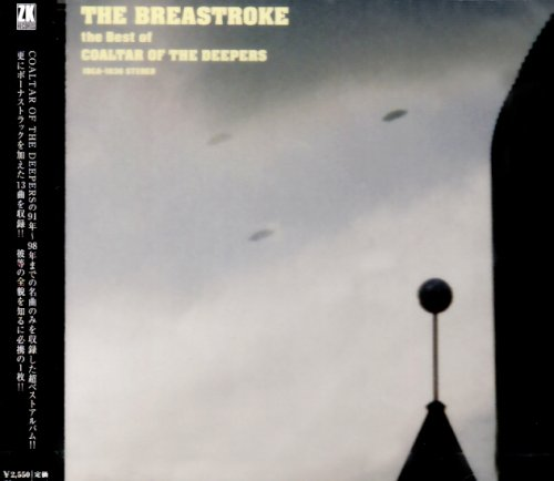 ザ・ブレストローク-ザ・ベスト・オブ・コールター・オブ・ザ・ディーパーズの詳細を見る