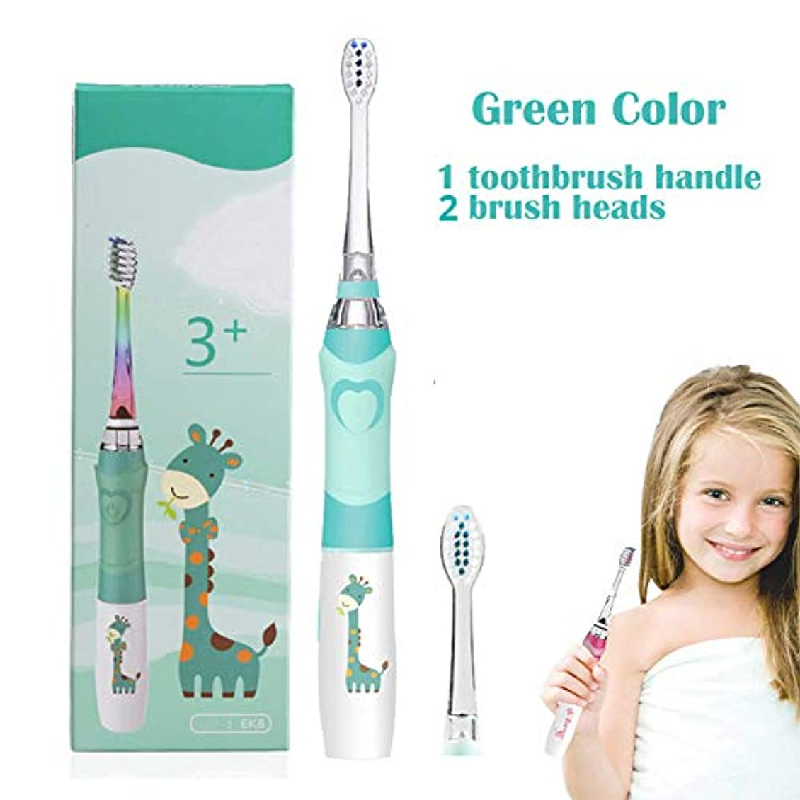 昼寝トースト宿るベビー電動歯ブラシ、スマートタイマーLEDライトカラー歯ブラシ柔らかい毛ブラシヘッドベビーホワイトの口の歯,グリーン