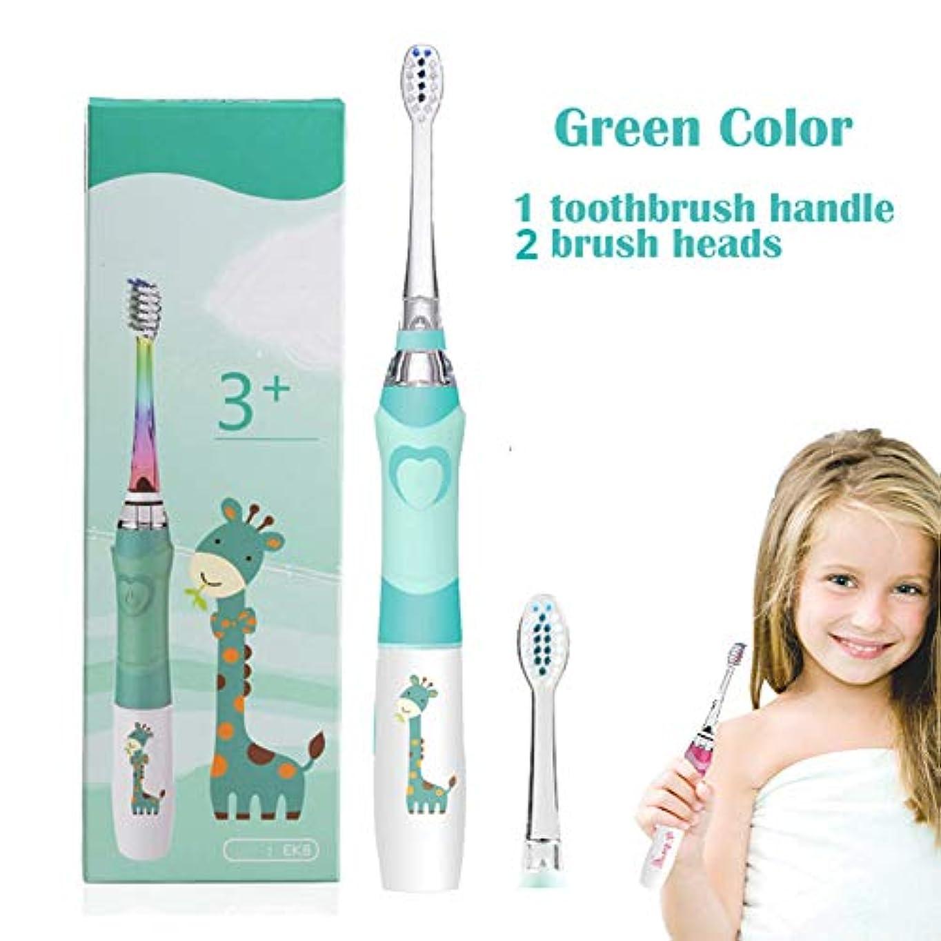 関数墓ボンドベビー電動歯ブラシ、スマートタイマーLEDライトカラー歯ブラシ柔らかい毛ブラシヘッドベビーホワイトの口の歯,グリーン