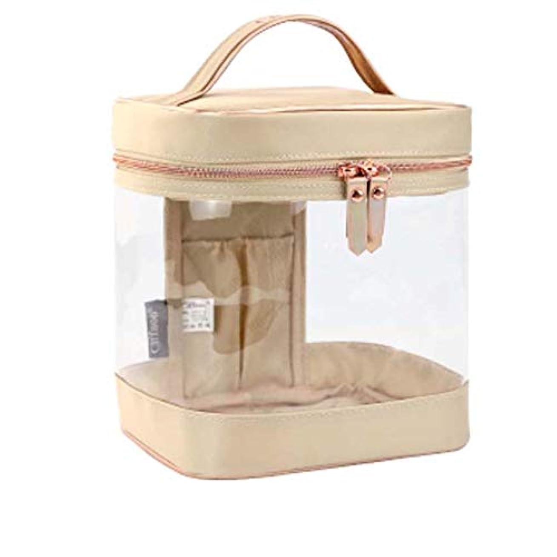 筋十分に適用する化粧ポーチ 防水 透明 PVC コスメポーチ高品質 トイレタリーバッグ 洗面用具収納ポーチ 旅行 母の日 (ベージュ)