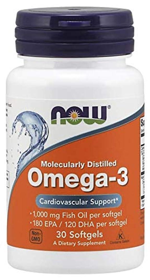腐食する怠な速いオメガ3 分子蒸留 - 30ソフトジェル