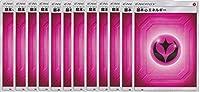 【12枚セット】ポケモンカード/プレミアムトレーナーボックスTAG TEAM/基本エネルギー 基本フェアリーエネルギー