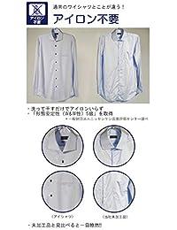 [ハルヤマ] HARUYAMA i-Shirt 完全ノーアイロン 360°ストレッチ 速乾 長袖 アイシャツ メンズ M151180095