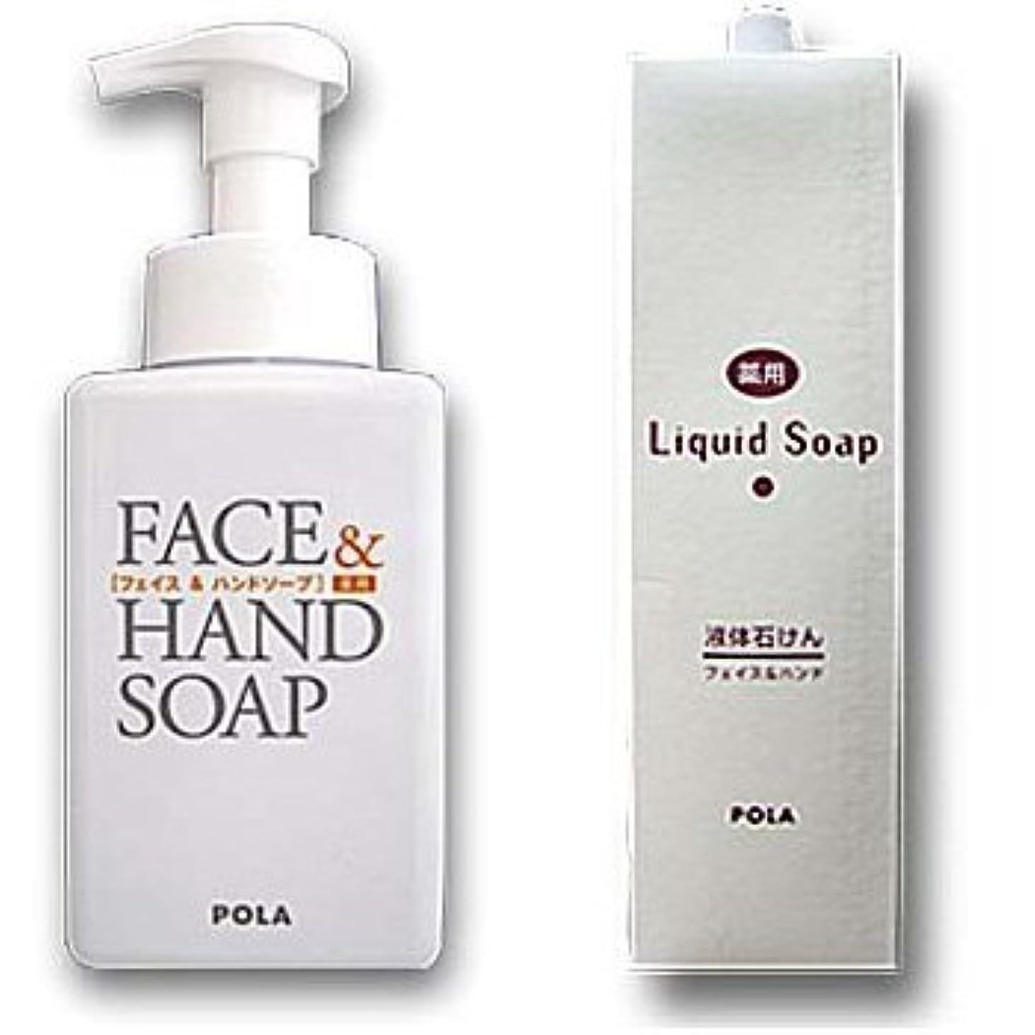 炭素香水愛撫POLA 薬用リキッドソープ2L(1セット1本入)
