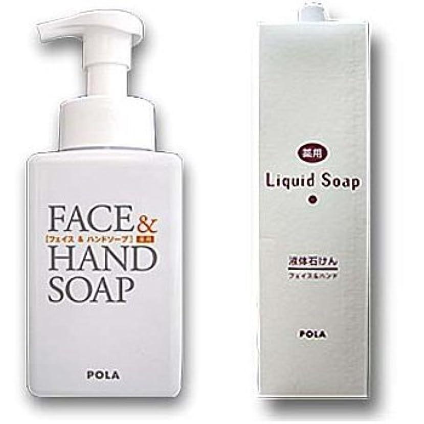 香り合計冬POLA 薬用リキッドソープ2L(1セット1本入)
