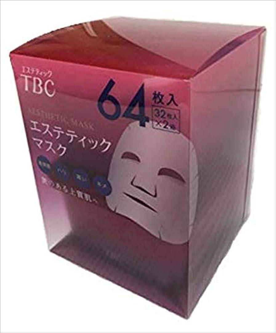 横向き不均一裏切り者エステティックTBC フェイスマスク 32枚×2個