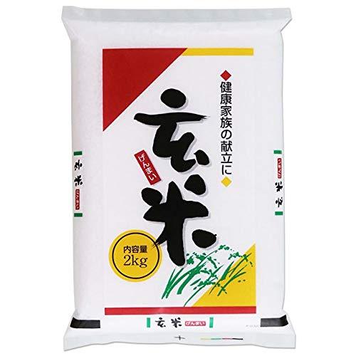 【玄米】 山形県産 つや姫 2kg 令和元年産(2019年産) 新米 減農薬 特別栽培米